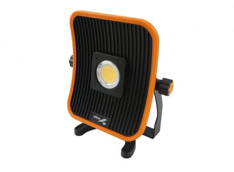 FRIESS LED Hybridstrahler mit Akku 50W