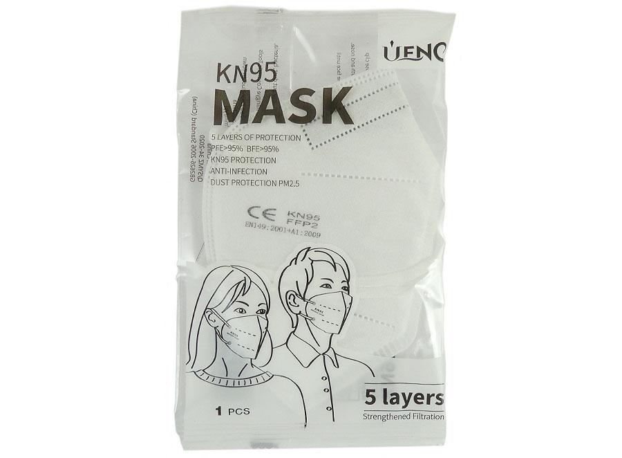 FFP2-Masken CE zertifiziert KN95 10 Stück